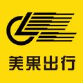 美果电单车appv1.0.0官网版