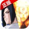 忍者大师内购免费版v4.0.0