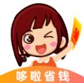 哆啦省钱app安卓版v1.0.0