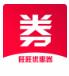 旺旺优惠平台app官网版