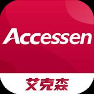 艾克森�商appv1.0.0安卓版