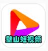 璧山短视频app安卓版