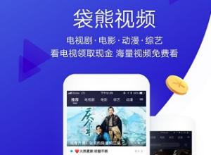 袋熊视频app什么样    袋熊视频app怎么操作