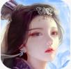 蜀山�髌媸钟味Y包免激活�a版v1.13.
