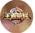 王者荣耀改空白名appv1.1.0最新版