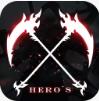 英雄计划最新官方版v1.4.40