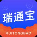 瑞通宝定位app免费版