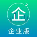 蚂蚁乐居企业版appv3.2.3安卓版