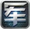 元游军棋最新免费版v6.0.1.3