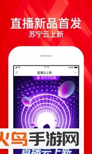 �K��易�app下�d