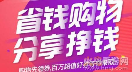 云博惠购app