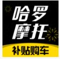 哈�_摩托app