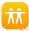 查找我的朋友appv4.1.2苹果版