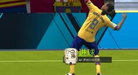 FIFA足球世界108终极至尊小罗怎么样
