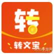 转文宝appv1.0.1安卓版