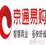 京通易购appv1.1.1红包版