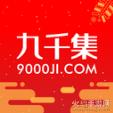 九千集appv1.2安卓版