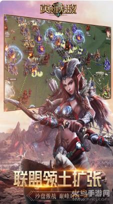 魔法门之英雄无敌王朝墓园种族版游戏下载