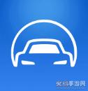 小桔车主appv1.8安卓版