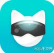 简号城appv2.1.1官网版