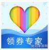 代金券appv1.0.0安卓版