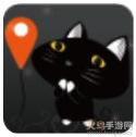 黑猫定位appv3.5.1安卓版