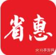 惠省猫appv2.1.1最新版