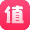 值盟appv1.2.1红包版