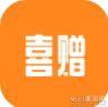喜赠appv2.1.1安卓版