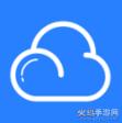 好逗云网盘appv1.2.0安卓版