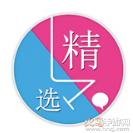 抖音精选appv1.2.6安卓版
