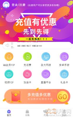 惠特优选app下载