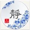 云自习appv1.0安卓版