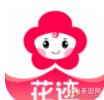 花迹appv1.1.0苹果版