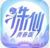 诛仙手游5者折扣版v1.898.0