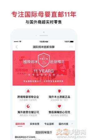安利云购app下载