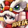 乱斗堂3充值破解版v5.4.5