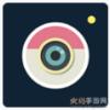 618美颜相机appv1.0.0安卓版