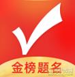 优志愿appv7.1.9