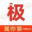 极志愿appv2.4.2