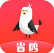 省欧appv1.1.01最新版