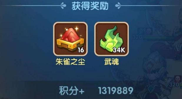 胡莱三国最新朱雀守护者攻略