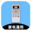 小黑�f能�b控器appv1.2.0最新版