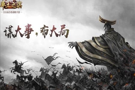率土之滨刘备如何配合周泰打战术 率土之滨周泰搭配战术指南