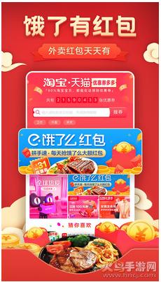 玛伊伊折券app下载