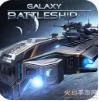 银河战舰氪金修改器版v1.20.40
