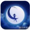 星云短视频appv5.0.1手机版