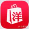 洋码头抢单appv6.8.4安卓版