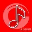 ncs音��appv1.2.1安卓版