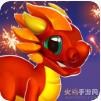 萌龙大乱斗十二星座版v1.5.4